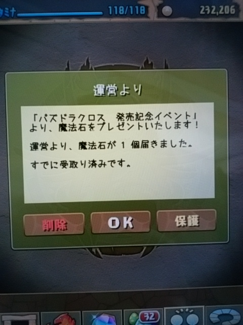 f:id:minatodesu:20160722074535j:plain