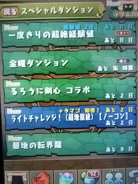 f:id:minatodesu:20160722074710j:plain