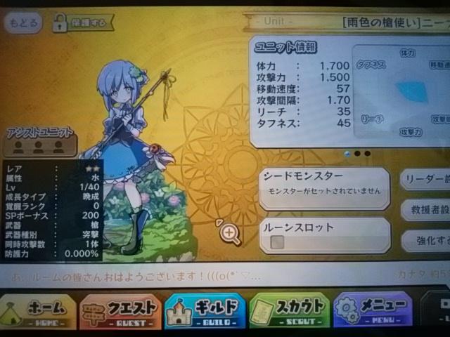 f:id:minatodesu:20160802081230j:plain