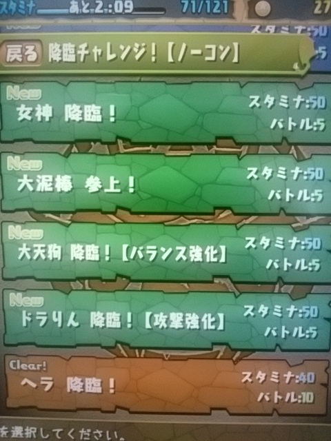 f:id:minatodesu:20160809035450j:plain