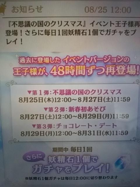 f:id:minatodesu:20160825122803j:plain