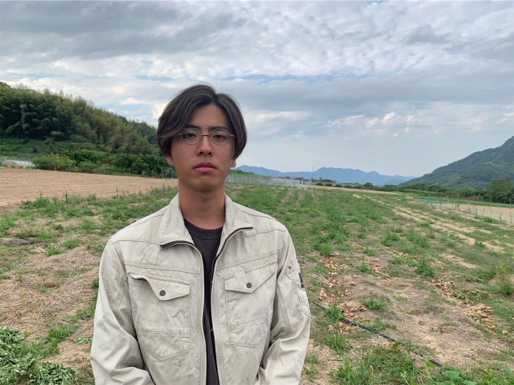 f:id:minatogumi:20190930191339j:plain