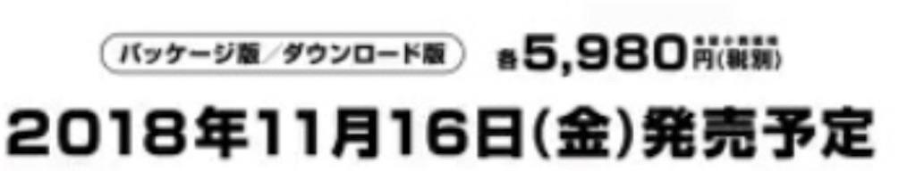f:id:minatoki_blog:20180613025241j:image