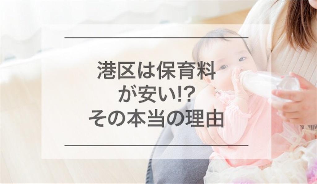 f:id:minatokumama:20181218154520j:image
