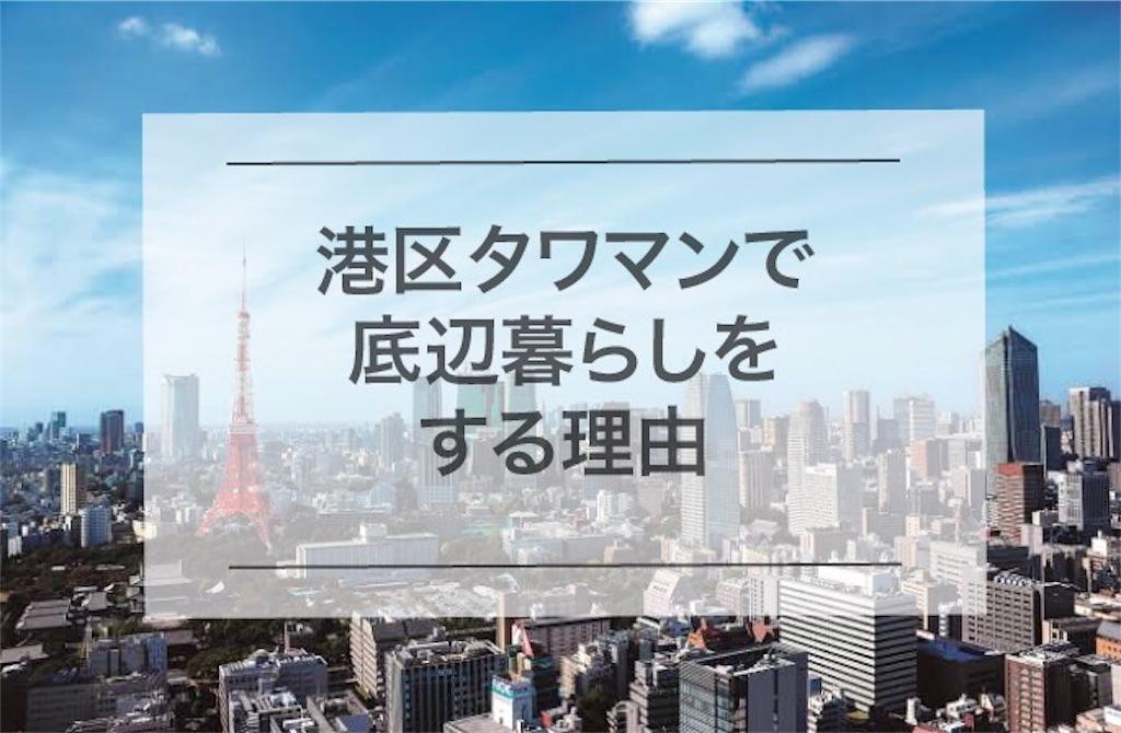f:id:minatokumama:20181218155434j:image