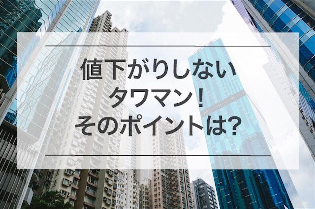 f:id:minatokumama:20181218163735j:image