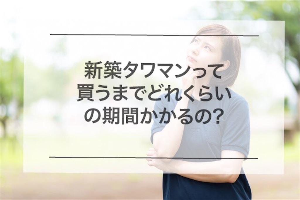 f:id:minatokumama:20181218164146j:image