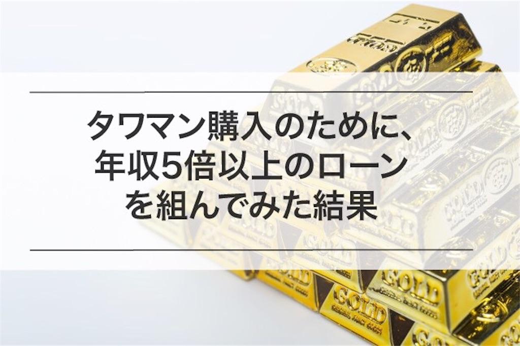f:id:minatokumama:20181218190945j:image