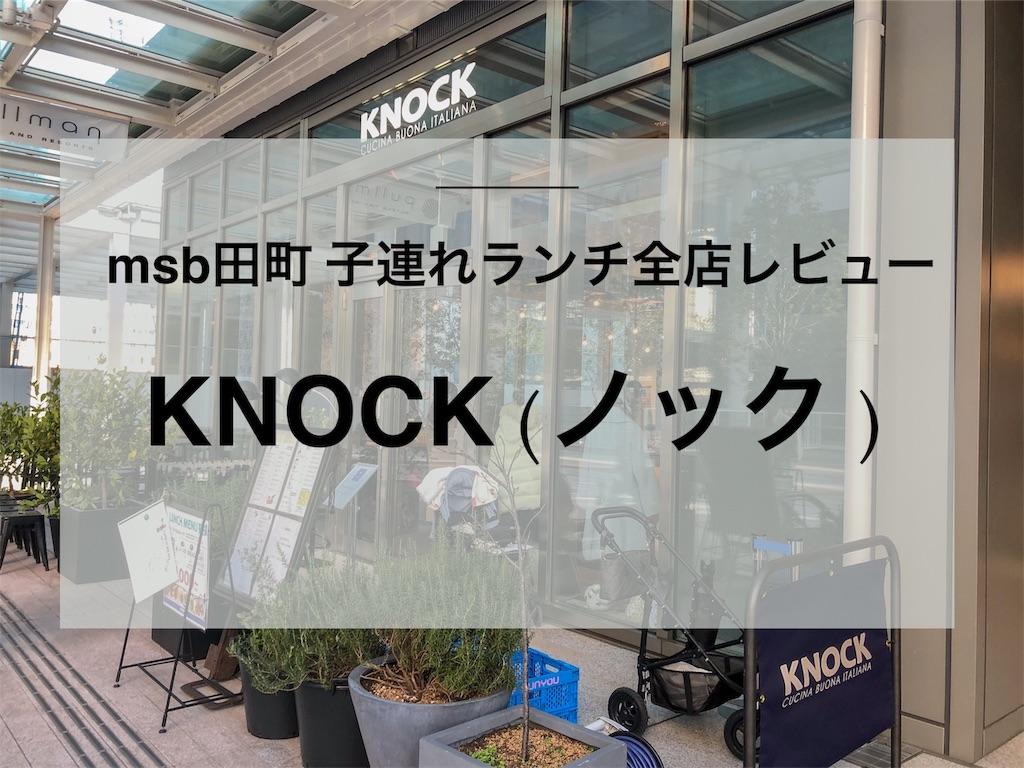 f:id:minatokumama:20181218202022j:image