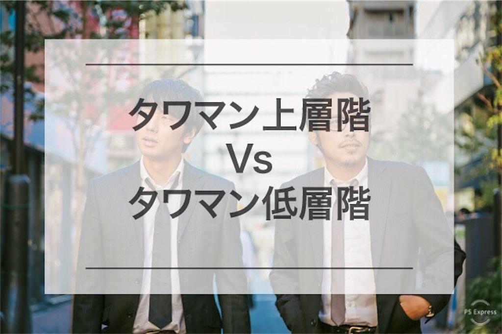 f:id:minatokumama:20181219173243j:image