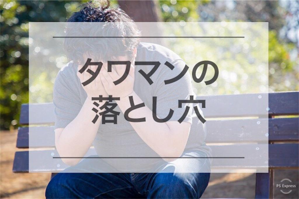 f:id:minatokumama:20181219194502j:image