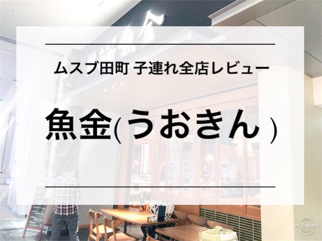 f:id:minatokumama:20181220134955j:image