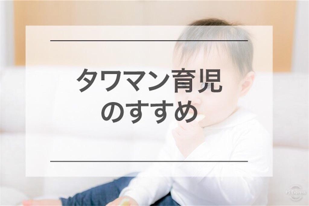 f:id:minatokumama:20181220145334j:image