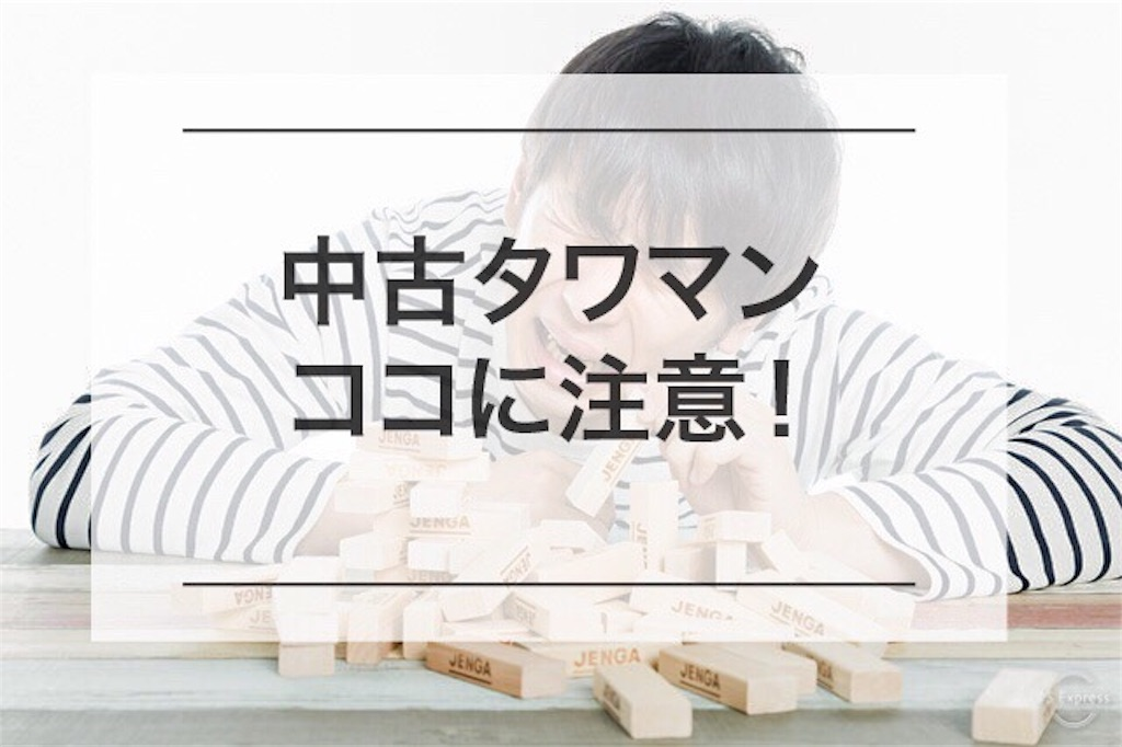 f:id:minatokumama:20181220150433j:image