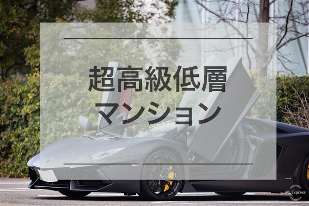 f:id:minatokumama:20181220225633j:image