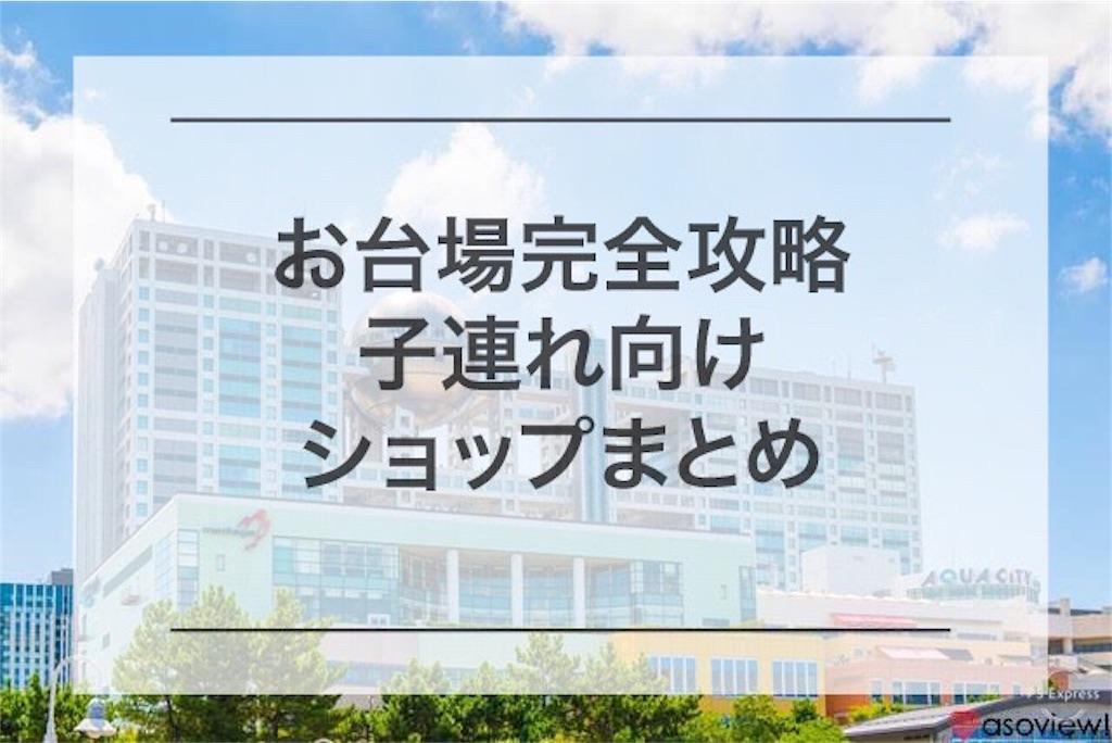 f:id:minatokumama:20181222145905j:image