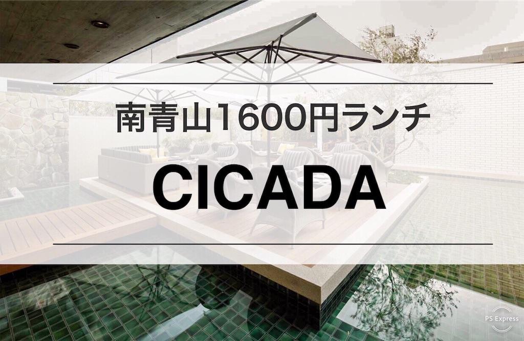 f:id:minatokumama:20181222211509j:image