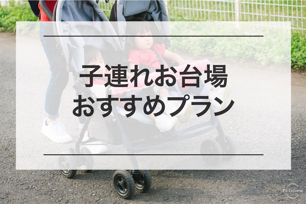f:id:minatokumama:20181223230318j:image