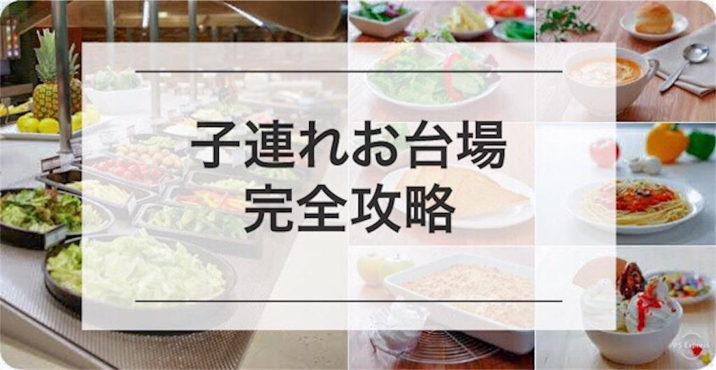 f:id:minatokumama:20181224121717j:image