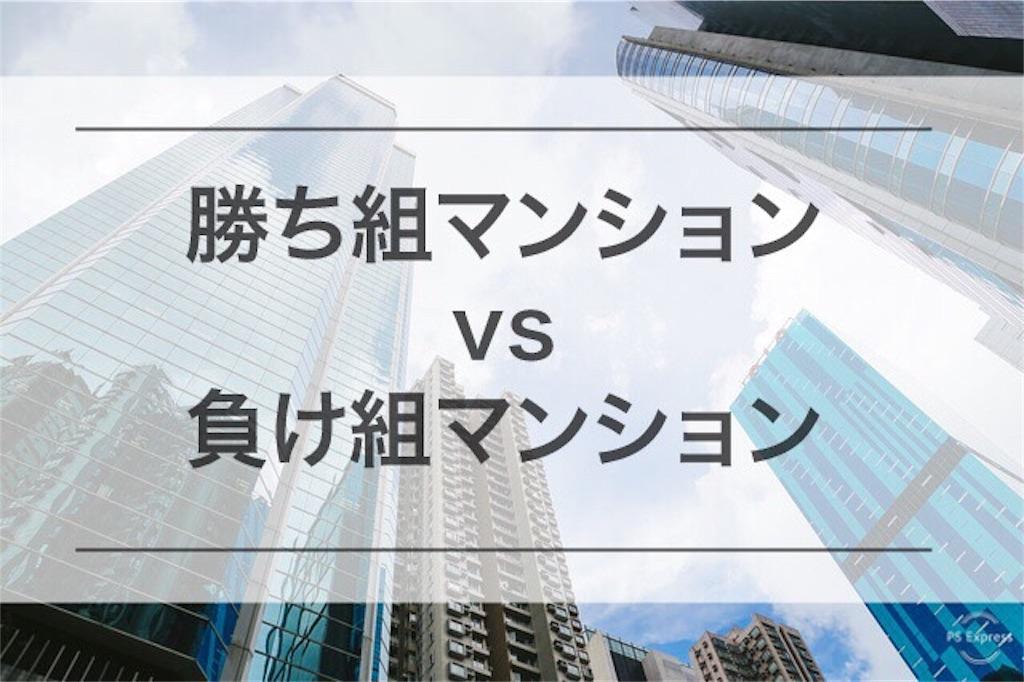 f:id:minatokumama:20181224214140j:image