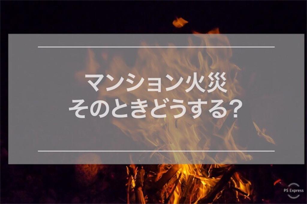 f:id:minatokumama:20181225102658j:image