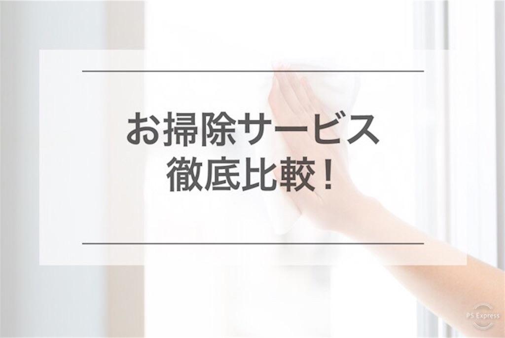 f:id:minatokumama:20181226132250j:image