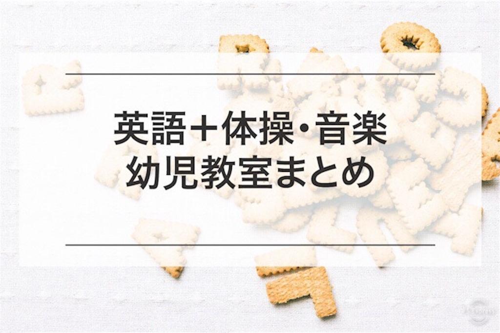 f:id:minatokumama:20181226234958j:image