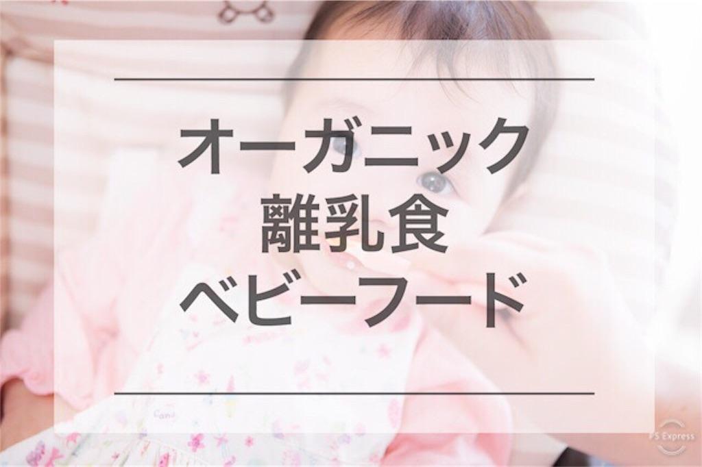 f:id:minatokumama:20181228103456j:image