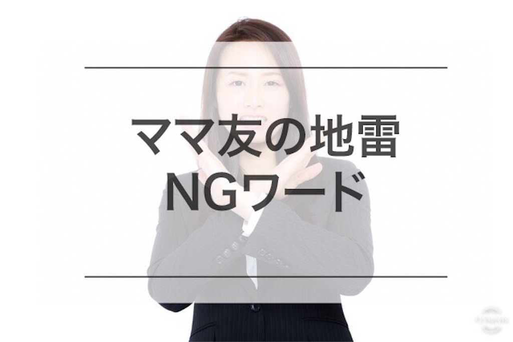 f:id:minatokumama:20181228111312j:image