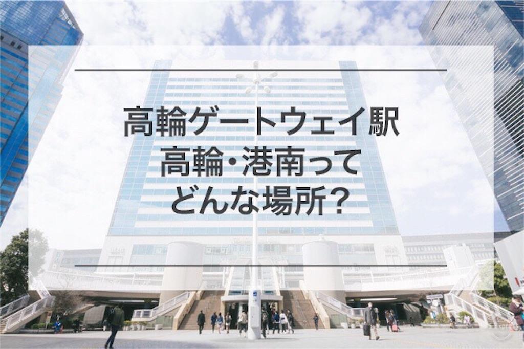 f:id:minatokumama:20181229215710j:image