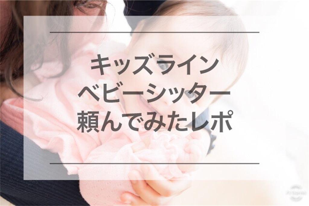 f:id:minatokumama:20181229223247j:image
