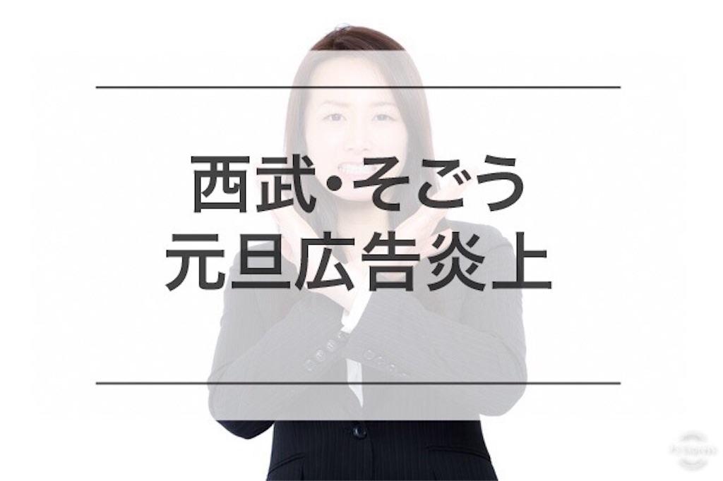 f:id:minatokumama:20190102171250j:image