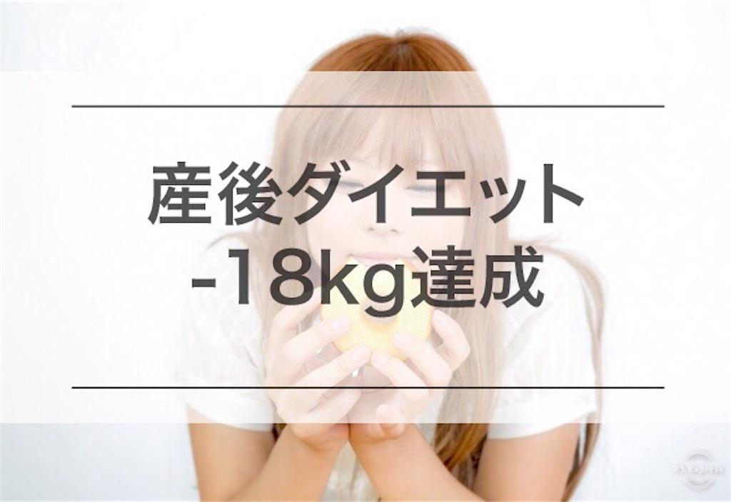 f:id:minatokumama:20190104180949j:image