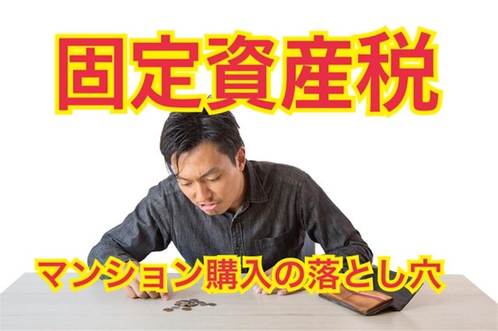 f:id:minatokumama:20190105190818j:image
