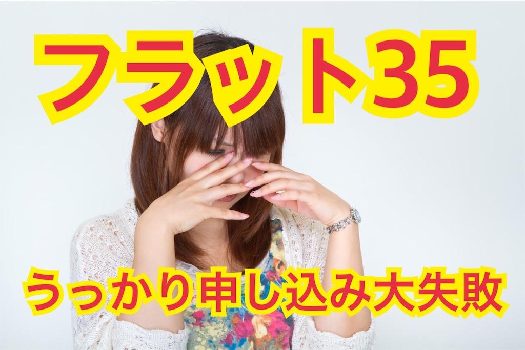 f:id:minatokumama:20190108233746j:image