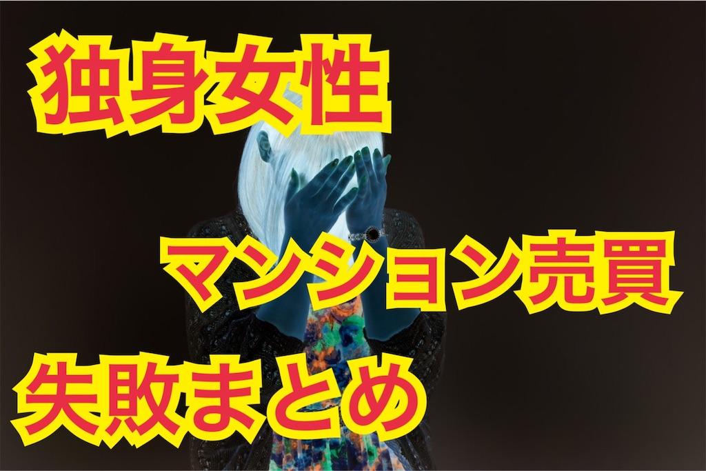 f:id:minatokumama:20190109210231j:image