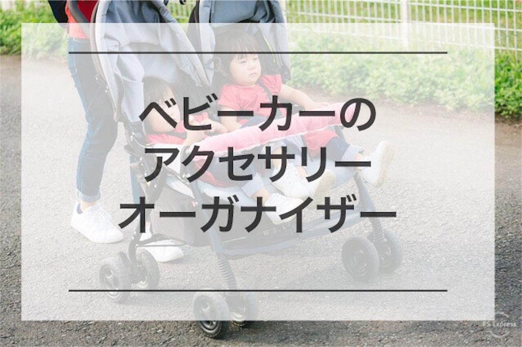 f:id:minatokumama:20190204105524j:image