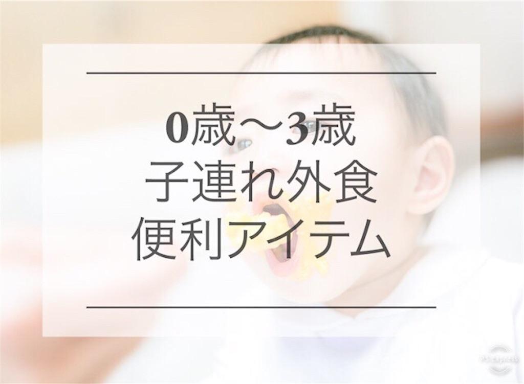 f:id:minatokumama:20190207151544j:image