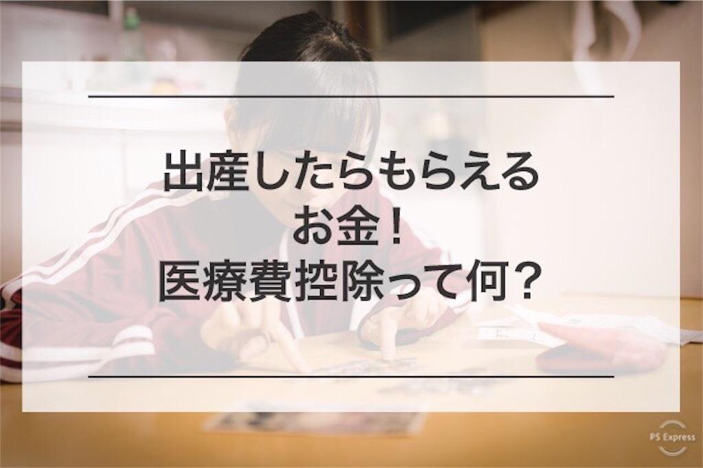 f:id:minatokumama:20190325144526j:image