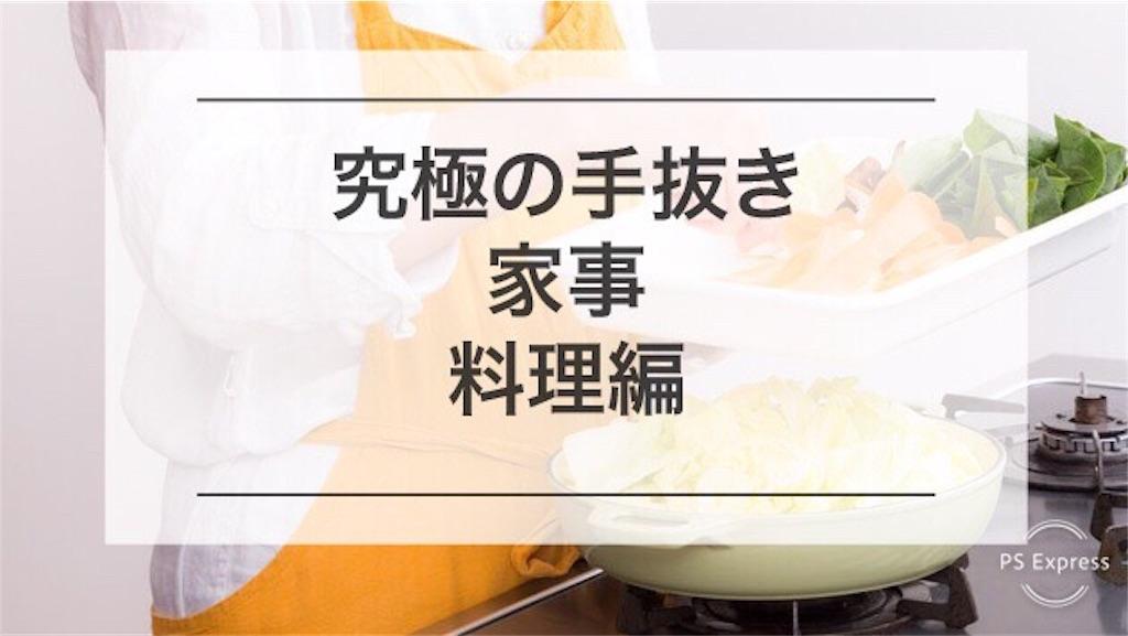 f:id:minatokumama:20190425195046j:image