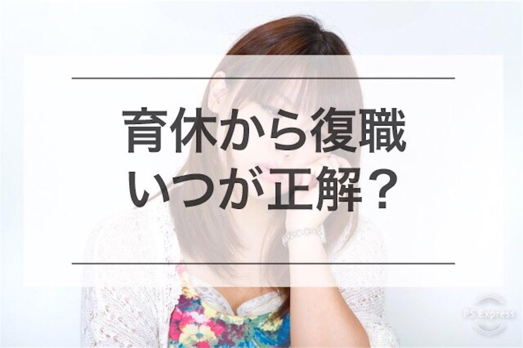 f:id:minatokumama:20190426161810j:image