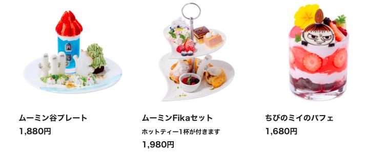 f:id:minatokumama:20190503105214p:plain