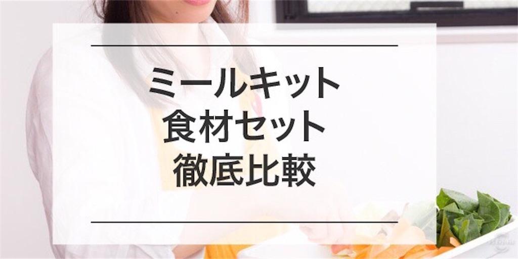 f:id:minatokumama:20190508100412j:image