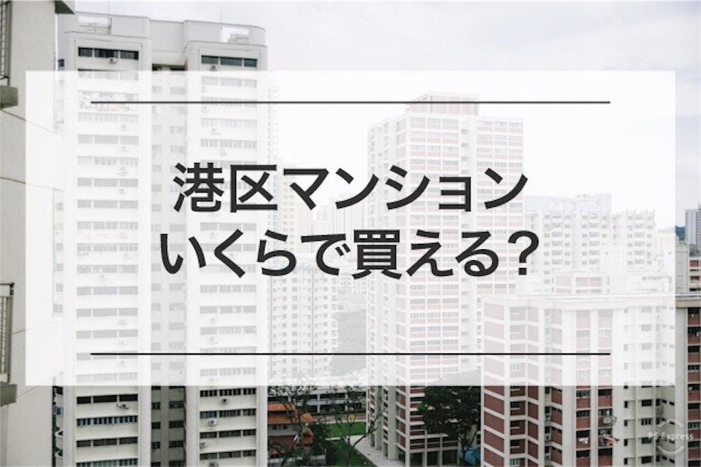 f:id:minatokumama:20190509100602j:image