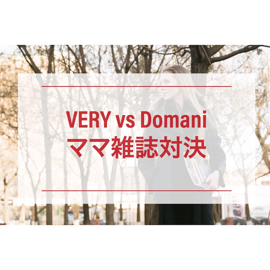 f:id:minatokumama:20190603115016j:image