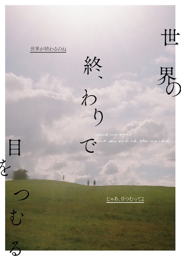 f:id:minatomaruyama:20190424175750j:image