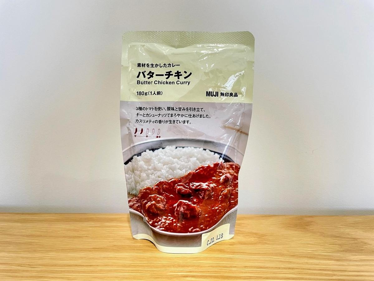 f:id:minatosachi:20210729215602j:plain