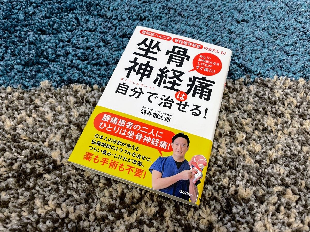 f:id:minatosachi:20210802191544j:plain