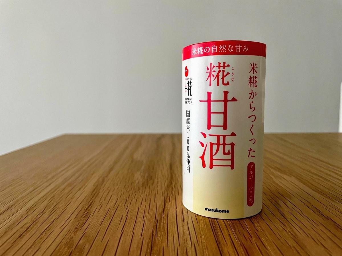 f:id:minatosachi:20210803163702j:plain