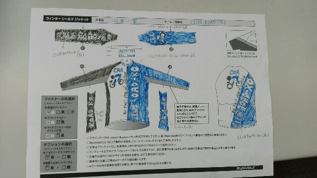 f:id:minatoyokohama303:20160930234451j:image